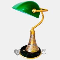Лампа настольная Уют