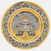 Блюдце Храм Христа спасителя
