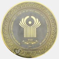 Декоративная тарелка Международное строительство