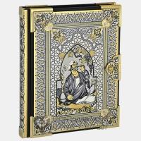 Книга Омар Хайям
