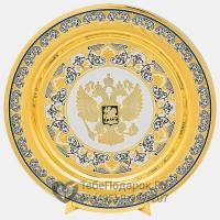 Подарочная тарелка Герб РФ