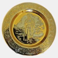 Подарочная тарелка Пушкин АС