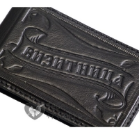 Визитница карманная Пергамент