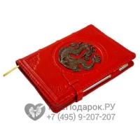 Ежедневник А5 Дракон красный
