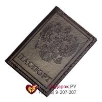Обложка для паспорта Классическая