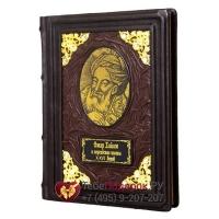 Омар Хайям и персидские поэты X-XVI веков - книга в кожаном переплете