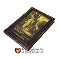Библия в гравюрах Гюстава Доре - книга в кожаном переплете