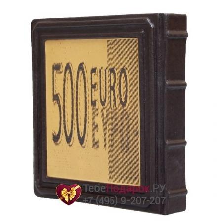 Книга-сейф Средняя - 21х22
