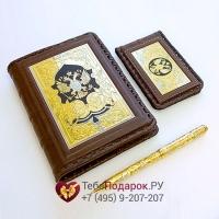 Подарочный набор - Ежедневник, визитница, ручка