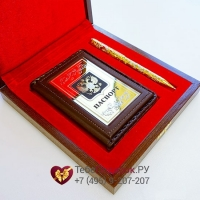 Подарочный набор - Паспорт, ручка