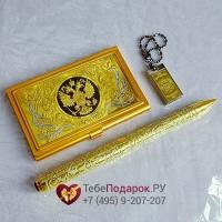 Подарочный набор - Визитница, флешка, ручка