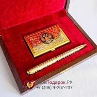 Подарочный набор - Визитница, ручка