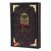 Охотничьи ружья - Энциклопедия - книга в кожаном переплете