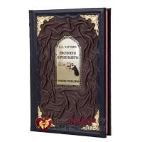 Пистолеты и револьверы - Энциклопедия - книга в кожаном переплете