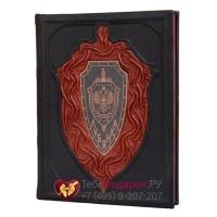 Лубянка - книга в кожаном переплете