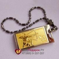 Подарочная флешка Знак Зодиака - Стрелец