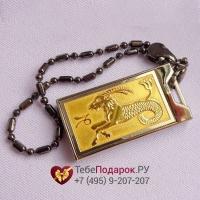 Подарочная флешка Знак Зодиака - Козерог