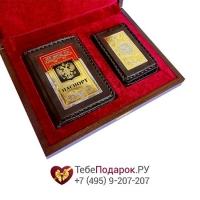 Подарочный набор - Обложка для паспорта, визитница