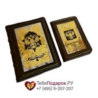 Подарочный набор - Ежедневник, паспорт